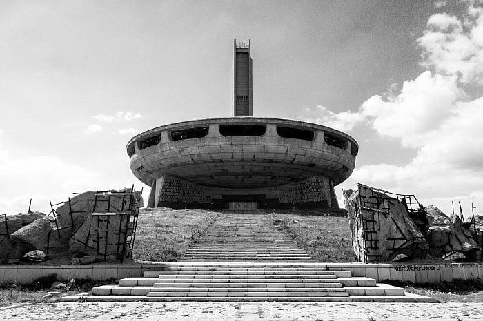 Entrance of the Buzludzha monument, Bulgaria